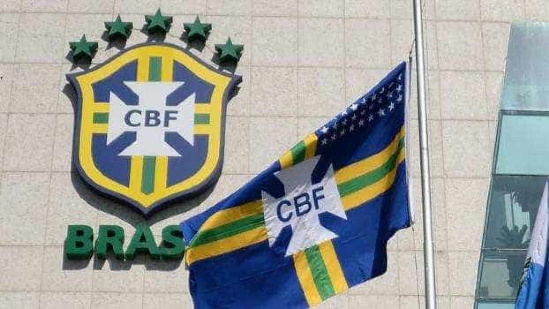 CBF impõe condições para dar aval