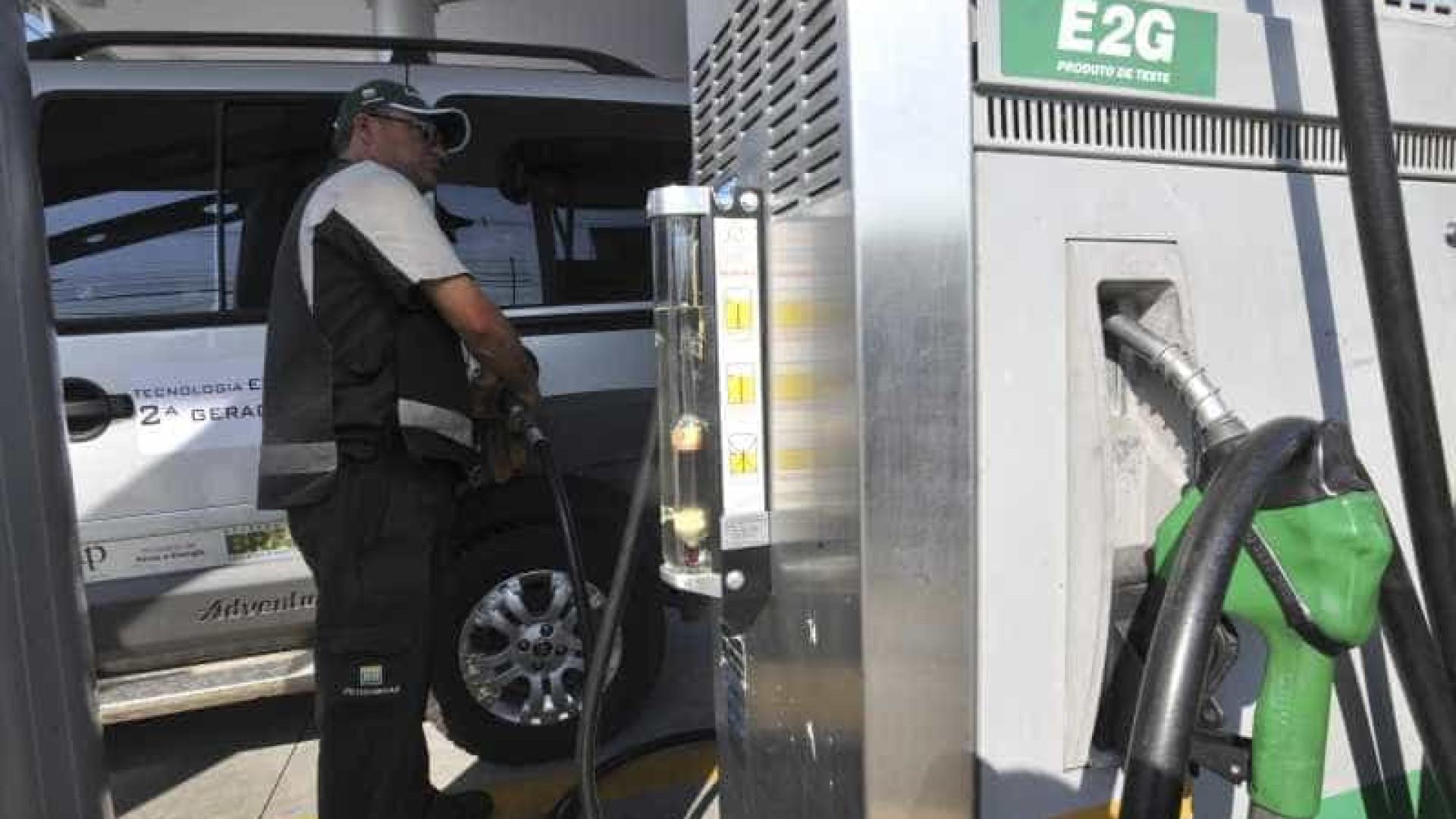 """FUP classifica leilão como """"crime de lesa-pátria"""""""