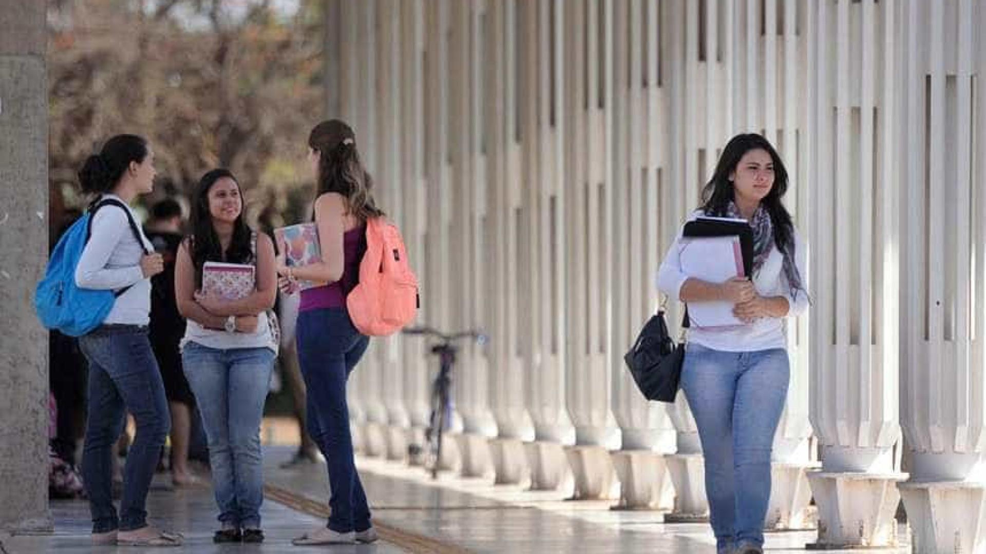 Lei Rouanet pode beneficiar ensino superior público