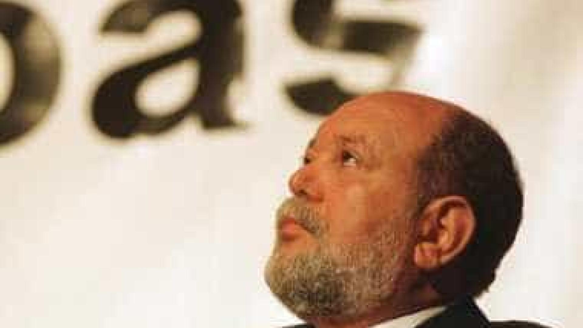 TCU pede que Marco Aurélio bloqueie  bens da construtora OAS