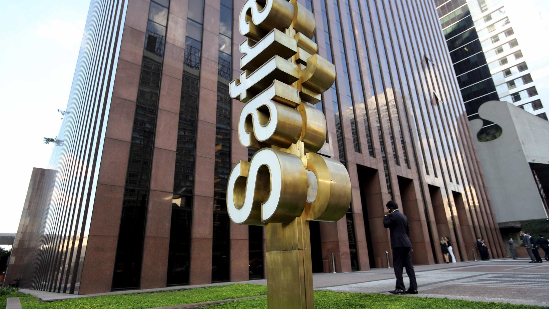 Após Copom, bancos preveem  mais redução de projeções para os juros