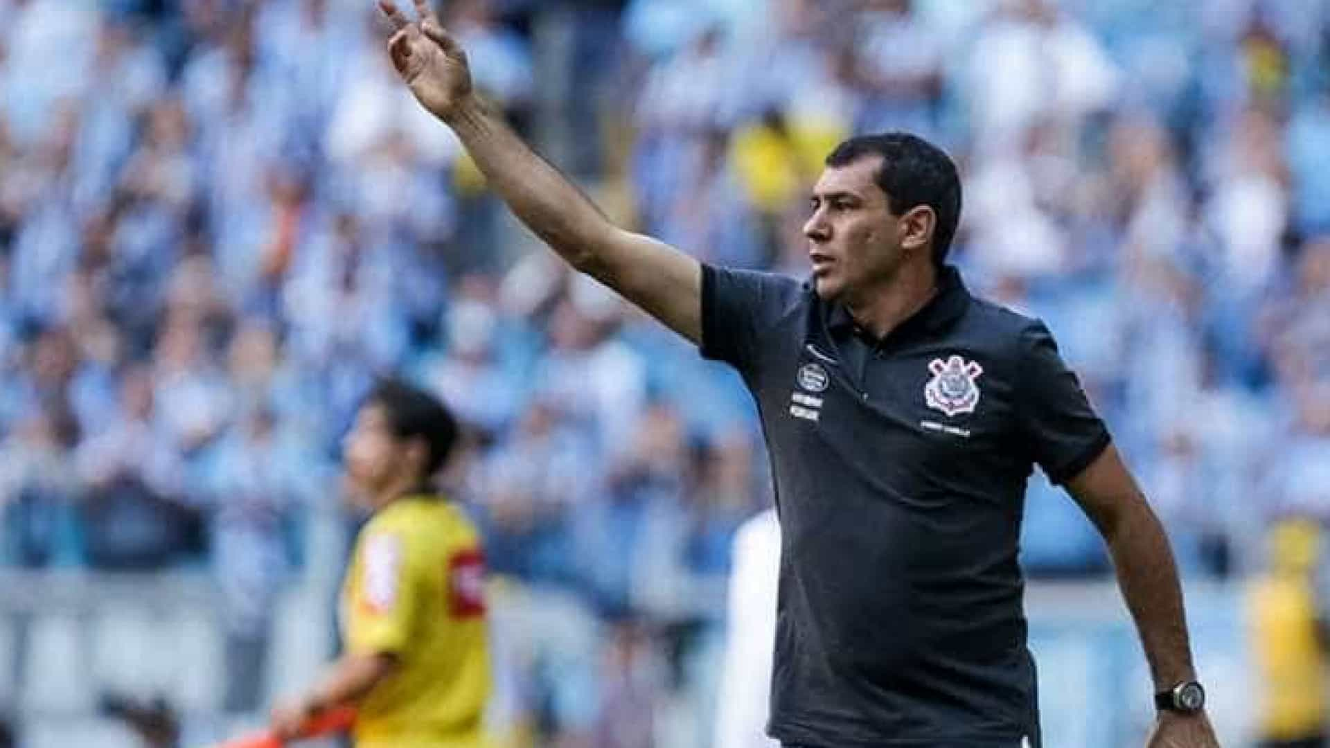 Carille admite Corinthians devendo: 'Temos de melhorar muito mais'