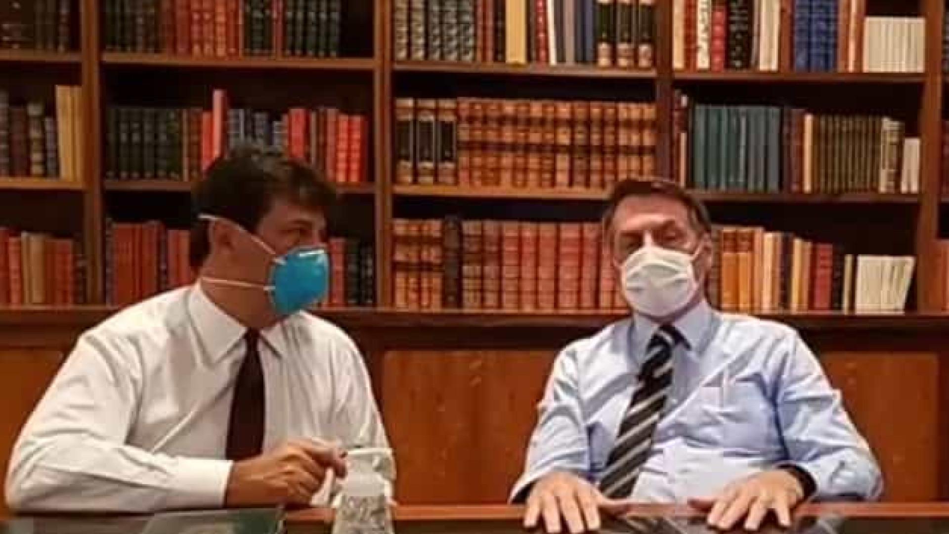 Hospital que testou Bolsonaro omite 2 nomes de pacientes com COVID-19