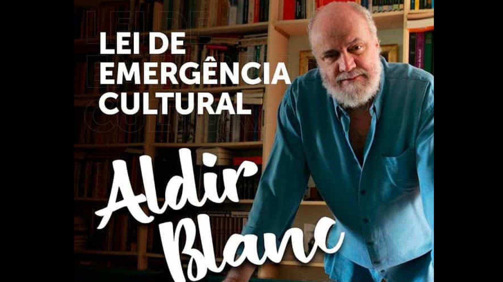 Liberação de R$ 3 bi da Lei Aldir Blanc será por meio de plataforma
