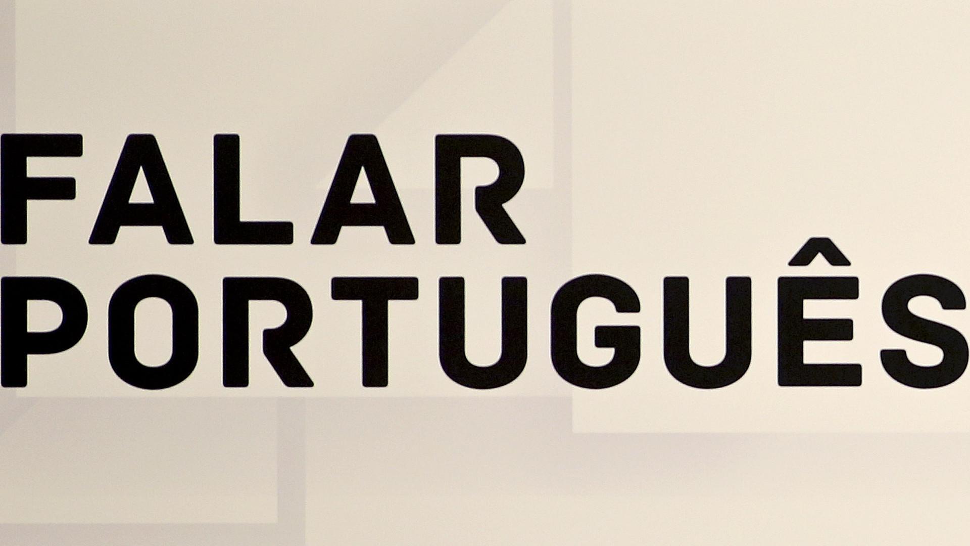 Museu da Língua Portuguesa em S. Paulo reabre em julho, após incêndio
