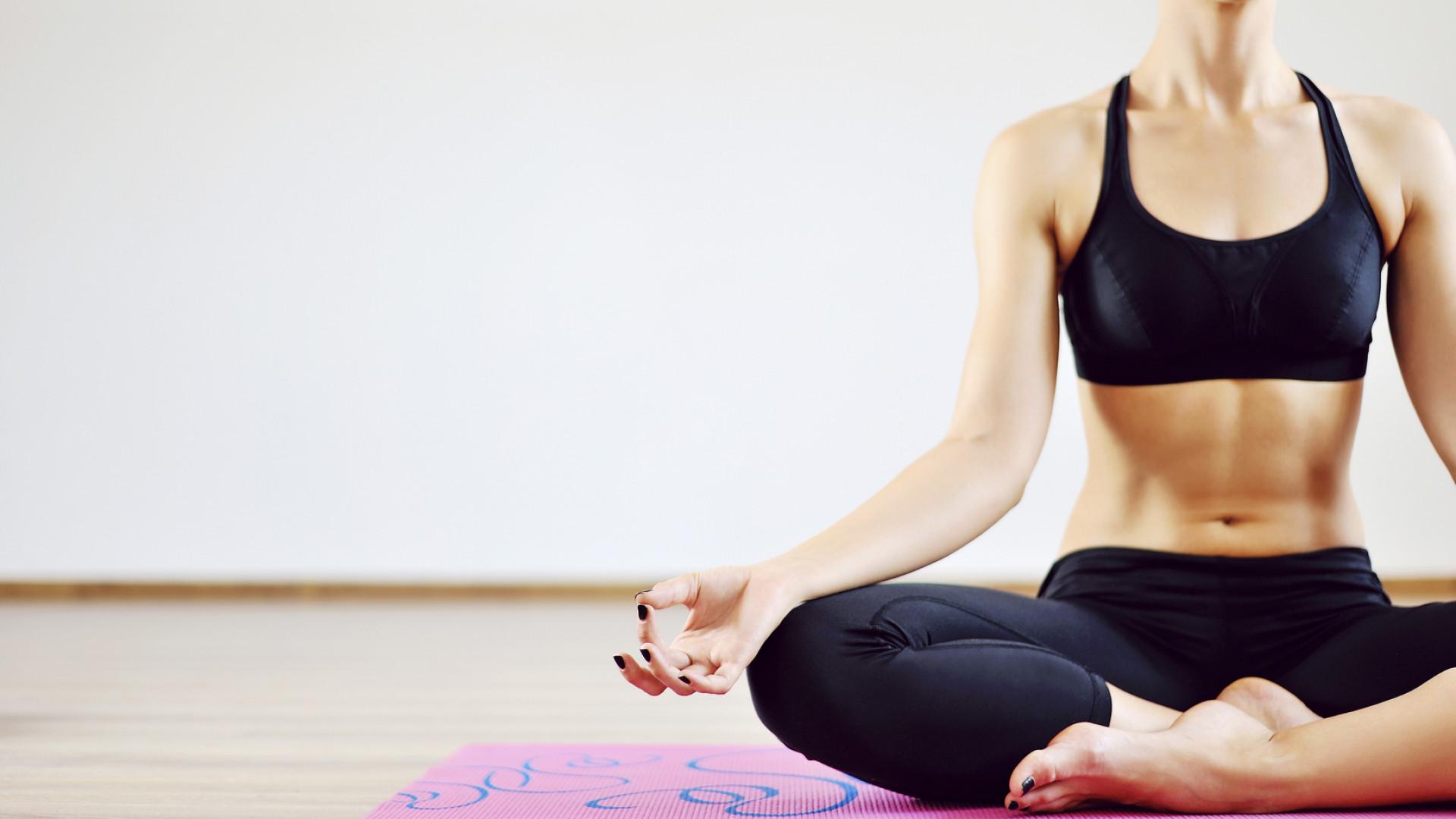 O segredo para a felicidade, segundo a yoga