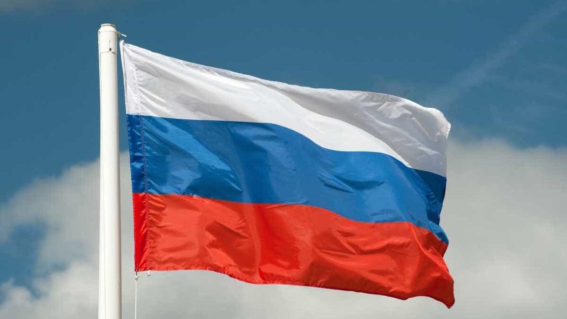 """Rússia aplica pesadas penas de prisão para acusados de """"terrorismo"""""""