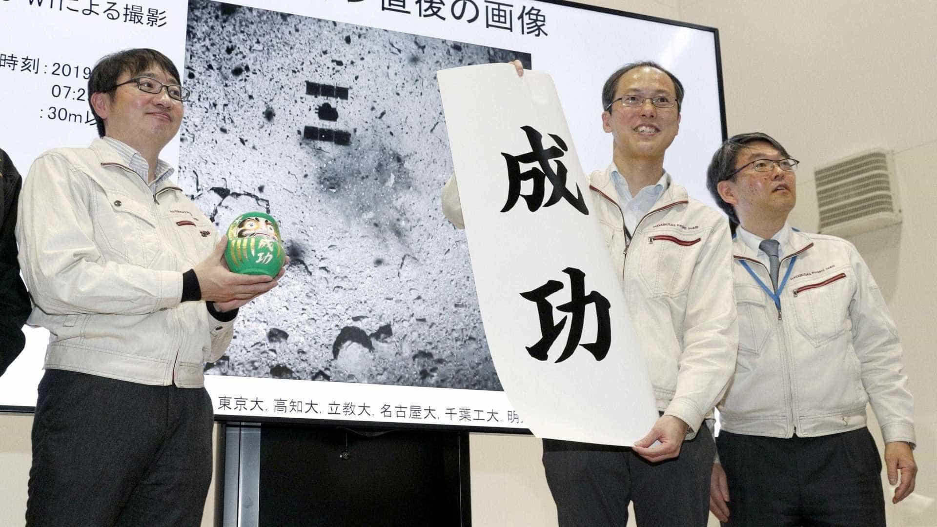 Sonda japonesa pousa com sucesso em asteróide