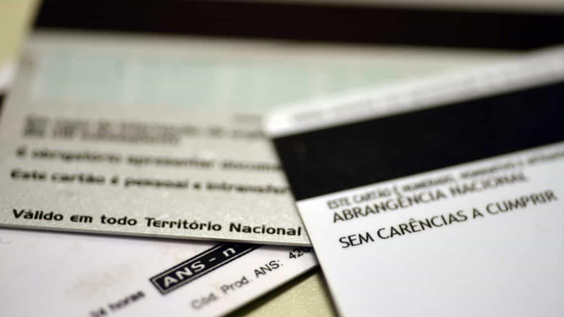 ANS autoriza reajuste de até 7,35% nos planos de saúde