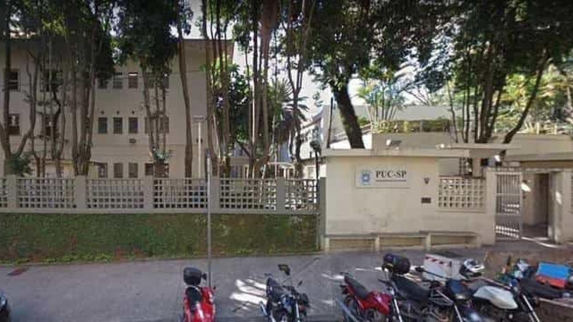 Ex-aluno é morto dentro do câmpus da PUC-SP