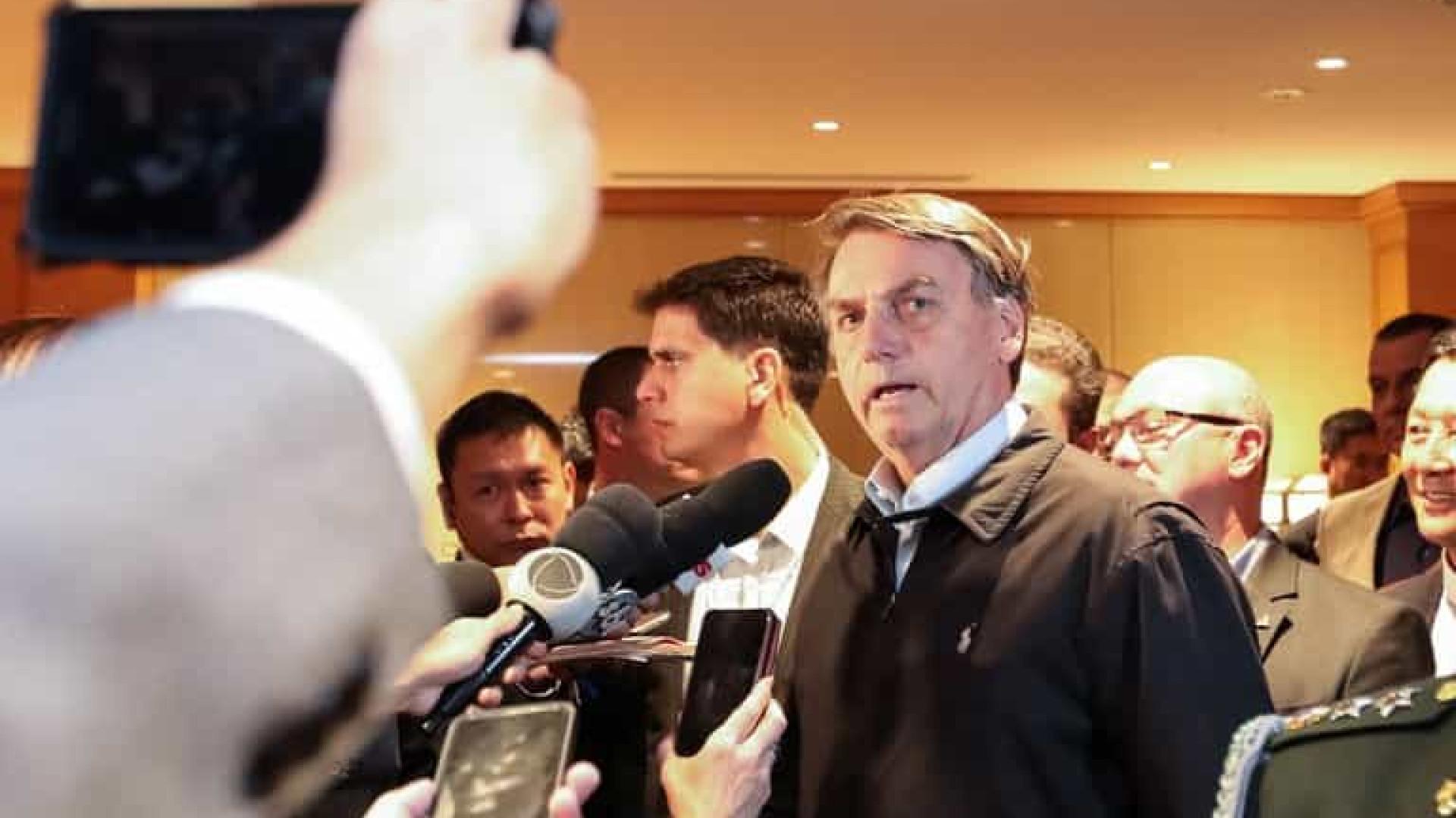 """""""Estamos reconquistando a confiança do mundo"""", diz Bolsonaro em Tóquio"""