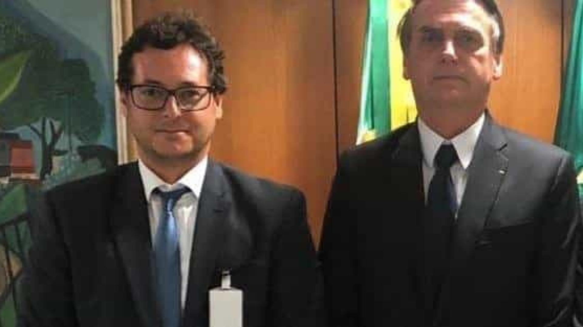 MP pedirá revisão de verbas publicitárias do governo Bolsonaro