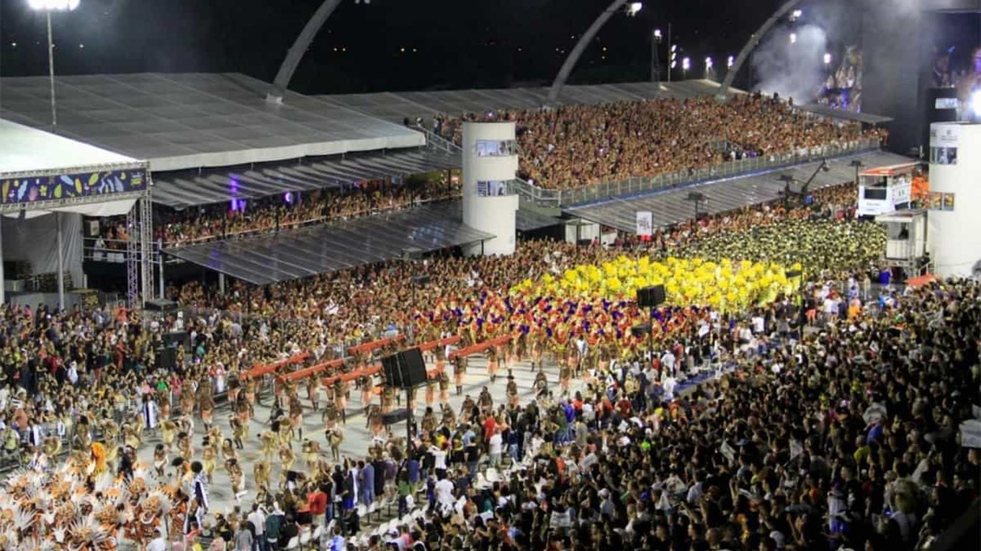 Carnaval virtual em São Paulo começa nesta sexta-feira