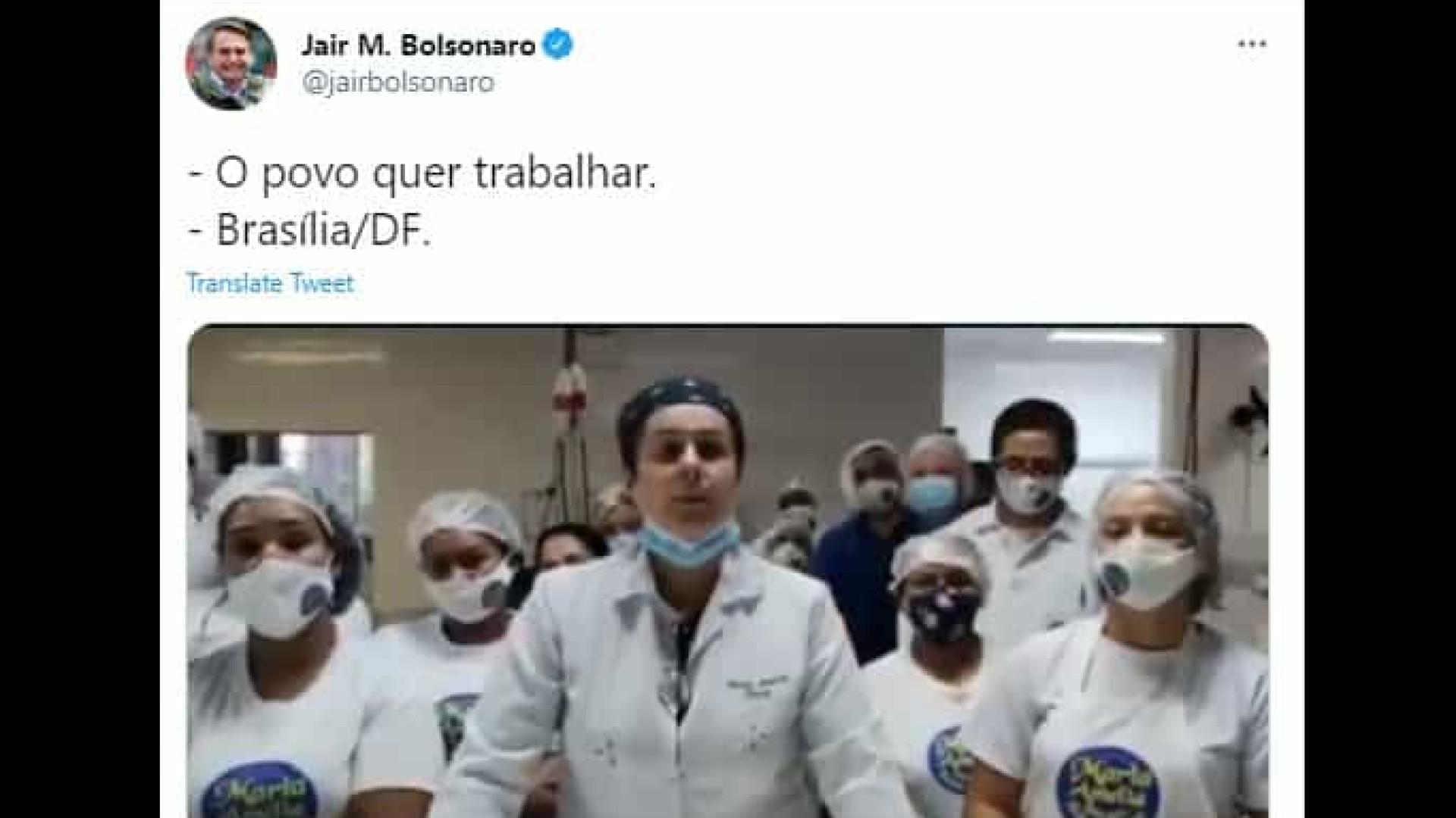 Bolsonaro compartilha vídeo de empresária protestando contra lockdown no DF