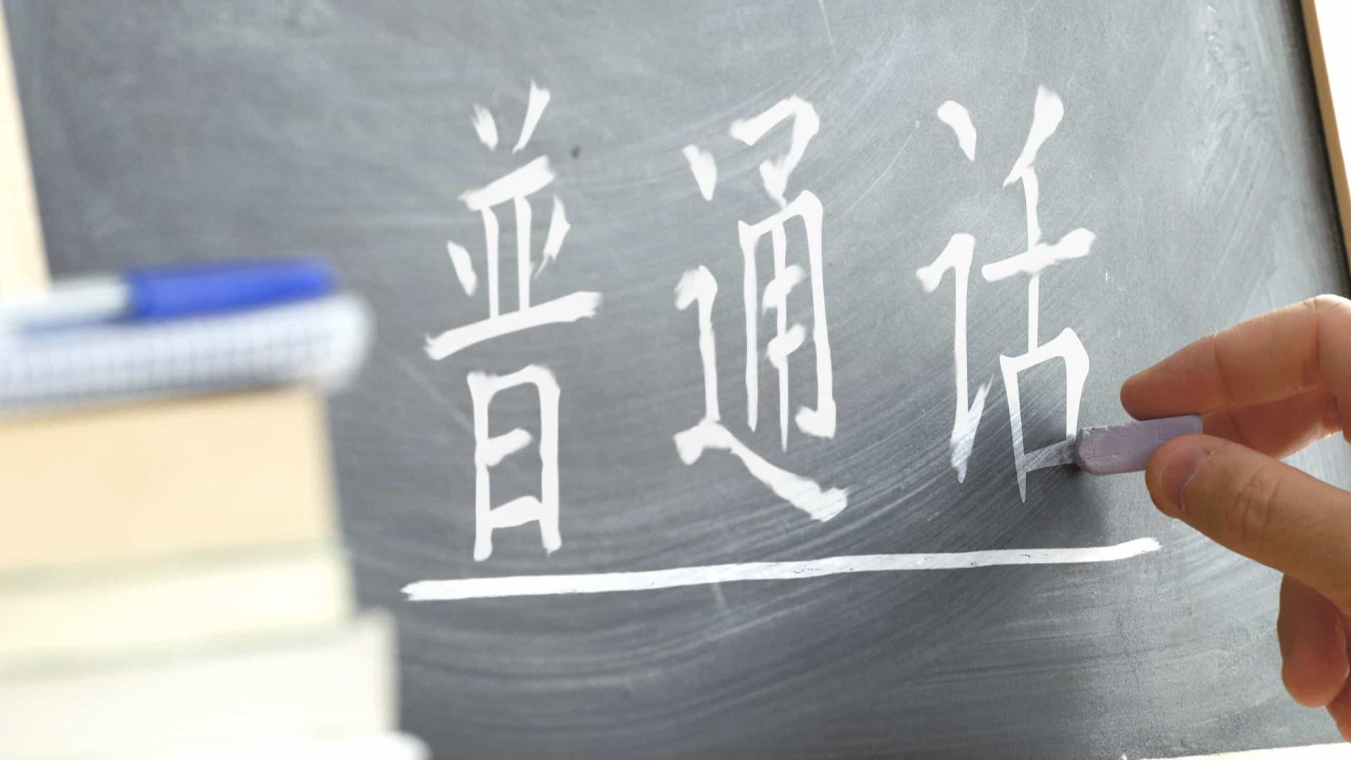 Ensino chinês chega ao Brasil com mandarim, inglês e até 10h de aulas