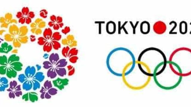 Por plágio, designer pedirá para Tóquio mudar emblema da Olimpíada