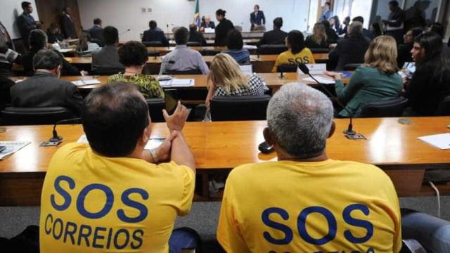 Rombo do Postalis em 2015 chega a R$ 1,2 bilhão