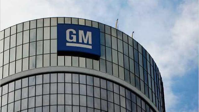 GM convoca recall no Brasil; veja modelos