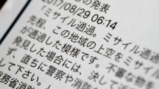 TV pública do Japão emite alerta falso de míssil de Pyongyang