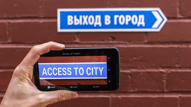 Cinco dicas para aproveitar o melhor do Google Tradutor
