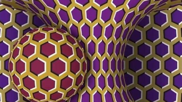 A imagem está se mexendo ou é apenas ilusão de ótica? Veja a resposta