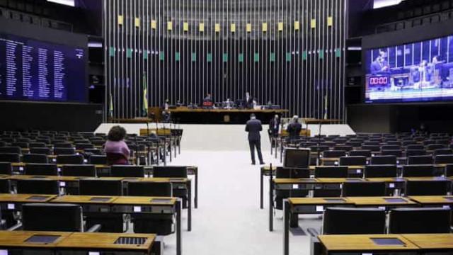 Câmara mantém limite de R$ 44 bi para auxílio emergencial por 338 votos a 143