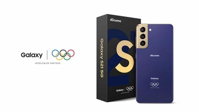 Jogos Olímpicos inspiram versão comemorativa do Galaxy S21