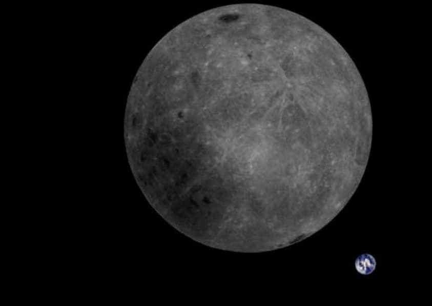 Terra é fotografada por satélite chinês que está no lado oculto da Lua