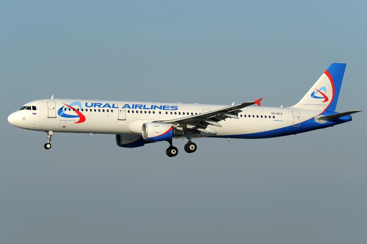 Avião faz pouso de emergência após ameaça de bomba a bordo