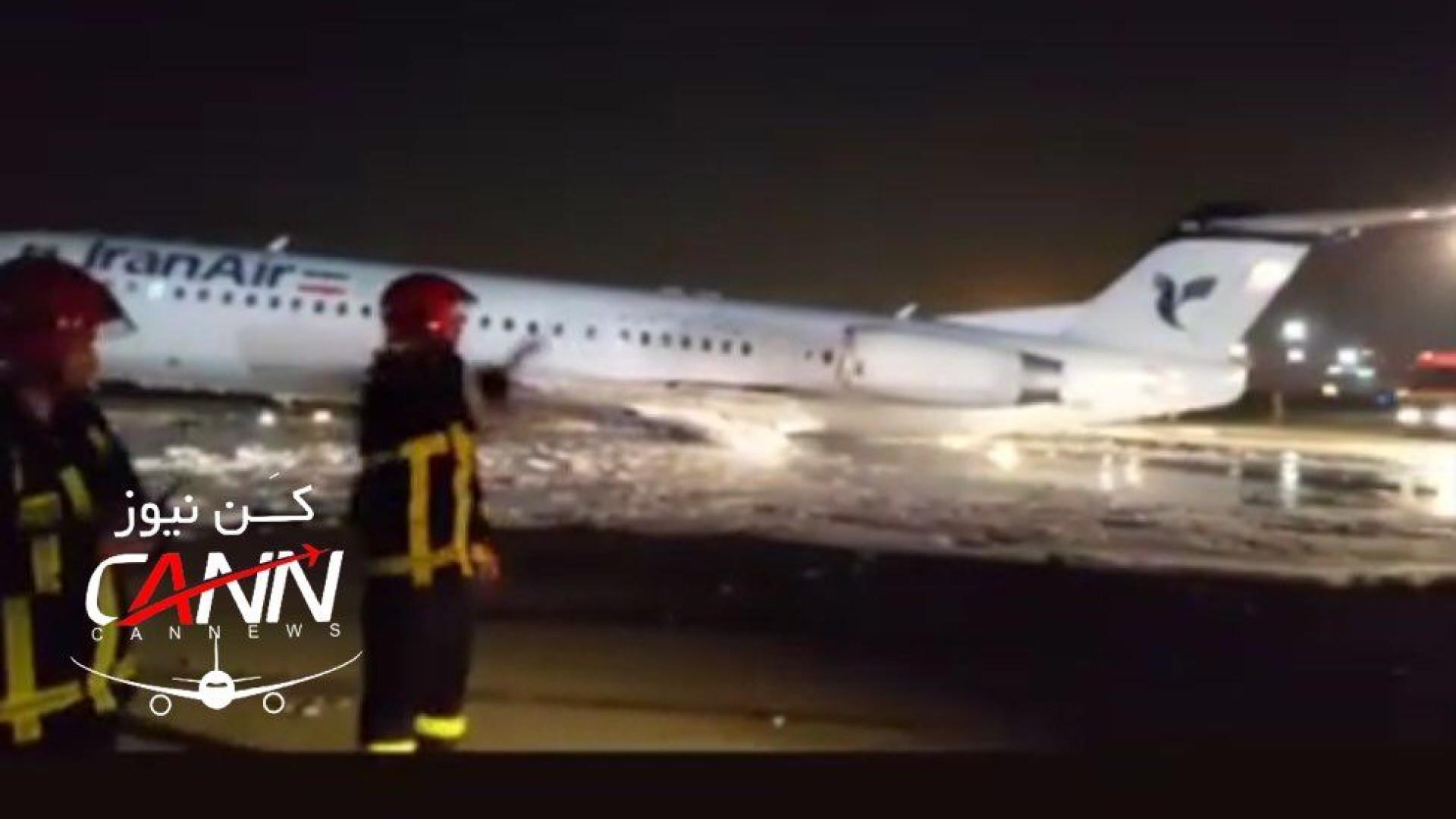 Avião com 50 pessoas a bordo pega fogo em aeroporto do Irã